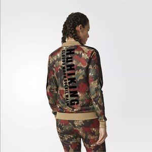 NWT Adidas x Pharrell Williams HU Track Jacket